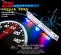 汽車載霓虹燈 LED太陽能警示燈 吸盤式爆閃燈 防追尾燈遊俠燈