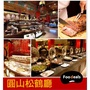 圓山飯店松鶴廳 平日 午餐 晚餐 下午茶 午茶