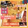 【全店免運 官方購入 梅西標籤梅西專屬袋子 】韓國思膚秀24K GOLDZAN黃金精華 金箔濃縮勝肽面部精華液100ml