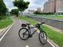 捷安特 GIANT YUKON 變速腳踏車 已裝好低阻置物箱 CATEYE 哩程紀錄器+鈴鐺 TAOUYUAN city
