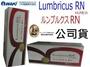 日本Waki~Lumbricus RN 紅蚯蚓酵素膠囊 HLP 蚓激酶 地龍粉