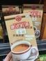 🔥 香港代購 🔥 香港 港式 紅茶 茶膽 茶餐廳 港式奶茶 絲襪奶茶 沖泡式 奶茶 黑白淡奶 香港連線 香港代買