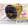 【OEM 部品】福特 FORD FOCUS MK3 MK3.5 13後 原廠 型 空氣芯 空氣濾清器 引擎濾網 空氣濾網