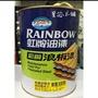 虹牌 防水 耐候 彩鋼漆 浪板漆  1加侖
