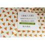 《麻雀人文館》純棉印花布 零碼布 (西瓜來了) 30X30=10元(可累計不裁)