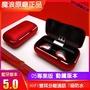 【Love Shop】專業版 mifo/魔浪O5 藍牙耳機5.0 TWS無線雙耳式運動耳機/IPX7防水