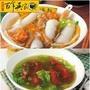 【百年吳家】鼎邊銼原料包3碗裝/包+紅燒鰻魚羹4碗裝/包