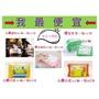 現貨2018/10製造 -台農濕紙巾超厚80抽一箱12包(299元)