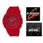【威哥本舖】Casio原廠貨 G-Shock GA-2100-4A 碳纖維防護構造 GA-2100