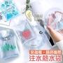 《SD1875》透明系~注水熱水袋 熱水袋 保暖用品 熱敷袋 暖宮暖手 冰敷袋 保暖袋 應急 注水式