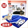 ★免運限定《LP寵物專用3段式電毯》小動物犬貓保溫電毯 - M / 遠紅外線防咬