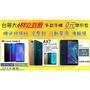 Xiaomi 紅米 Note 8 Pro (6GB/64GB) 空機 $5670