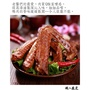 R6〖 職 人 嚴 選 〗【張酥酥】煙燻鴨翅/原味/辣味<5支入>