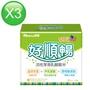 【諾得】美國專利Lactospore好順暢活性芽孢乳酸菌粉(30包 x3盒)