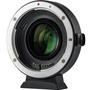 VILTROX唯卓仕EF-EOS M2 II佳能微單轉接環M6 M3轉佳能鏡頭EF 減焦增光環