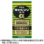 kyabejinkowaα100片日本kowa興和睦胃腸藥 Angel Drug