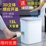 【下殺價+免運】 紅外敲碰雙模式感應家用智能垃圾桶  防水USB充電 自動感應垃圾桶 廚房臥室客廳電動垃圾桶