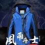 熱銷秋季男士單層夾克外套防水防風戶外沖鋒衣女釣魚登山服薄款風衣男shulan02