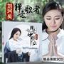 劉珂矣cd光盤 半壺紗 禪意輕音樂中國風歌曲專輯汽車載黑膠cd碟片