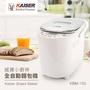 【Kaiser 威寶】廚神超柔軟全自動麵包機(製麵包機KBM-150)