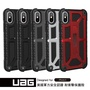 UAG iPhone X / XS 頂級版耐衝擊保護殼(黑金/白金/紅金/極黑/碳黑)