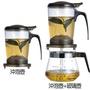 丞漢咖啡茶葉沖泡器快速沖泡壺/咖啡兩用泡茶壺PC-500 耐高溫茶具花草茶壺 小型花茶壺帶蓋過濾內膽泡茶器