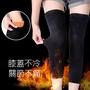冬季 護膝 🌸保暖襪套🌸 老寒腿保暖 男女士 膝蓋 護關節 護膝 老年人 加厚 防風 防寒 護腿 2018新款