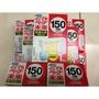 ✈️日本現貨🇯🇵VAPE電池式防蚊150日補充包