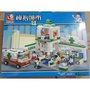 高積木 小魯班B5600 城市醫院 診所 救護車 城市CITY 女孩好朋友 非樂拼01039 樂高LEGO4131