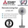 ★ Mitsubishi LV-16S-RT 16 Inch Remote Living Fan ★ (3 Year Singapore Warranty)