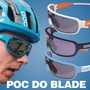 【出清】POC Do Half Blade同款 單車太陽眼鏡 3鏡片裝 男女適用