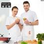 【現貨批發價】定制半袖短袖長袖廚師工作服褲夏季酒店廚師服務員白色套裝