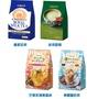 日本 日東紅茶  經典皇家奶茶/抹茶歐蕾/ 限定~焦糖鹽奶茶/限定~芒果玫瑰果風味茶