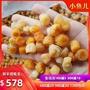 ✿海鮮特產✿餐飲乾貨食材干貝瑤柱 海鮮乾貨 海味海產品500g