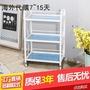 美容床 小 推車 美容院 專用放產品架子置物架三層收納小柜子移動
