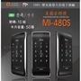晶密安全科技(全省安裝服務)美樂MI-480S 美樂480 美樂480S卡片密碼輔助型電子鎖x密碼鎖、密碼、悠遊卡片感應