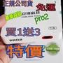 免運 正規公司貨 附發票 台灣版 安博盒子pro2 6代 純淨版 官方越獄 機上盒 安博盒子 X950 pros 電視盒