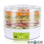 水果烘乾機 Akarch/艾卡奇乾果機食品烘乾機肉類藥材食物水果風乾機寵物零食 JD 下標免運