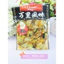 【AMICO】日本谷口萬里風味醬菜漬下酒菜(加入北海道干貝唇)