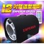 12吋隧道型 重低音喇叭 麥克風 手提式音箱 ENPERUR 低音炮 EP033 現貨