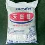 台鹽 澳洲天然鹽 海鹽粗鹽25公斤〔原和行〕2袋再特價 晒鹽