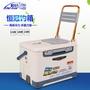 恒冠釣箱23升海釣箱加厚臺釣冰箱保溫箱魚具用品30L多功能釣魚箱