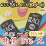 【現貨】ucc BLACK無糖黑咖啡(185g/30瓶/1箱)
