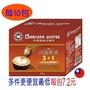 🇹🇼貝瑞斯塔微甜 7.2元/ 西雅圖極品咖啡 - 貝瑞斯塔3+1微甜減糖版23g裝 /Arabica三合一咖啡
