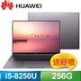 HUAWEI MateBook X Pro 13.9吋全屏螢幕旗艦筆電( i5-8250U/8G/256G SSD)
