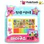 【VY2 SHOP】韓國 Pink Fong 碰碰狐 英文兒歌童謠電子琴 鯊魚家族音樂鍵盤鋼琴(現貨)TA81015