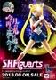 【動漫瘋】日本正版 再版 BANDAI S.H.F SHF 美少女戰士 水手月亮 月野兔 月光仙子 可動 PVC  公仔