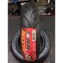 北市裝好1180元 全新現貨 MA-R1 R1 90/90-10 熱熔胎 MAXXIS 馬吉斯 輪胎