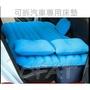 新款 汽車氣墊床 汽車車床 露營床 充氣墊 車用旅行床 加厚車床墊 充氣床 車震床墊 汽車床 氣墊床【STHM16】