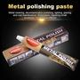 AUTOSOL金屬清潔擦亮膏 金屬亮光膏 磨砂膏 白鐵膏 金屬製品研磨 拋光  金屬擦亮膏 白鐵膏